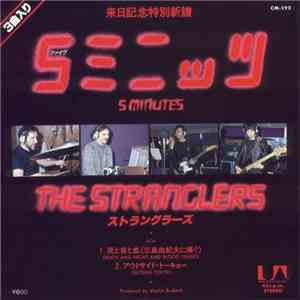The Stranglers - 5 Minutes album FLAC